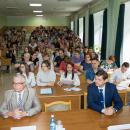 """Международная научная конференция """"Демидовские чтения"""""""
