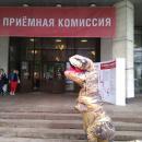 """Символ ИФУР - динозавр """"Ифурик"""""""