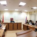 Учебный Зал судебных заседаний ИПНБ РАНХиГС