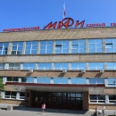 Здание университета НИЯУ МИФИ