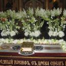 православная флористика