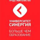 """Ярославское представительство Московского финансово-промышленного университета """"Синергия"""""""