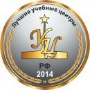 Награда 2014 года