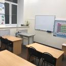 Аудитория по химии