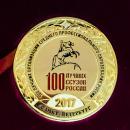 Санкт-Петербургский технический колледж управления и коммерции награжден Золотой медалью «100 лучших ссузов России»