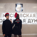 Юнкера МХПИ на конференции в Мосгордуме