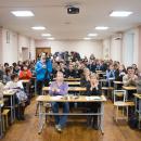 Конференция ВЕИП